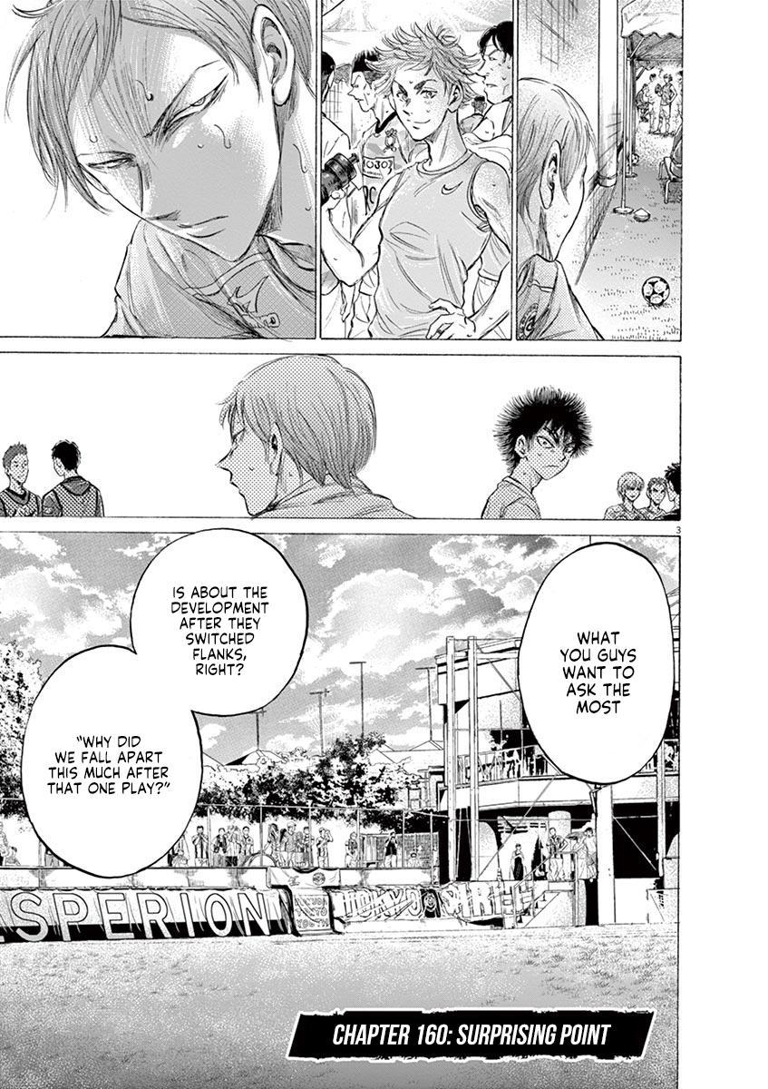 Ao Ashi Vol.16 Chapter 160: Surprising Point page 4 - Mangakakalots.com
