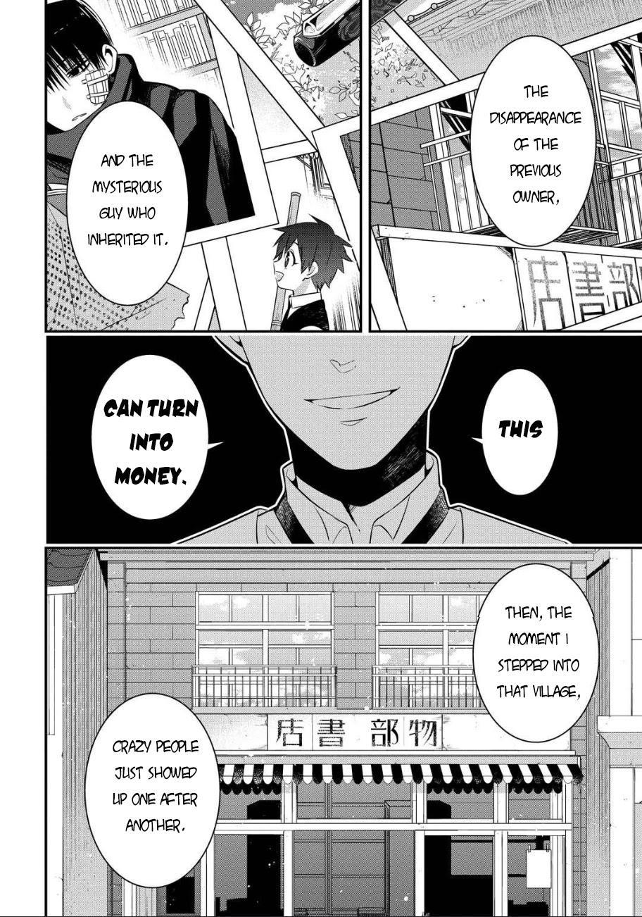 Mononobe Koshoten Kaikitan Chapter 5: Choice Of People page 3 - Mangakakalots.com