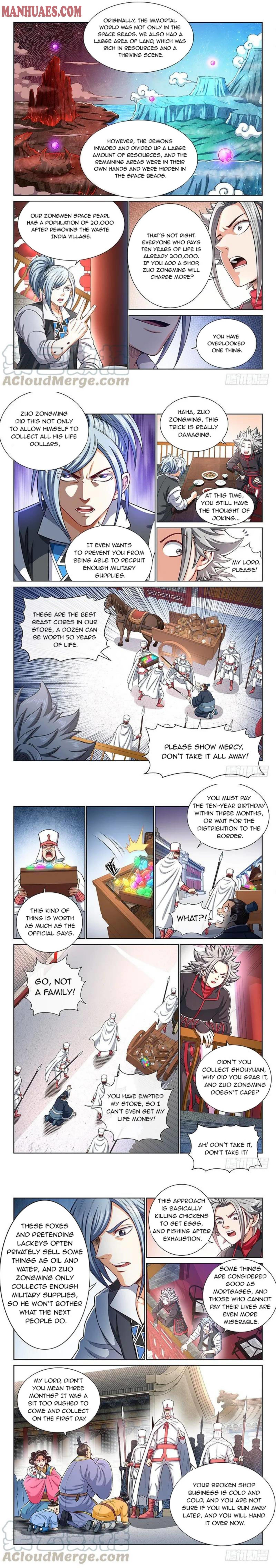 I Am A Great God Chapter 194 page 2 - Mangakakalots.com
