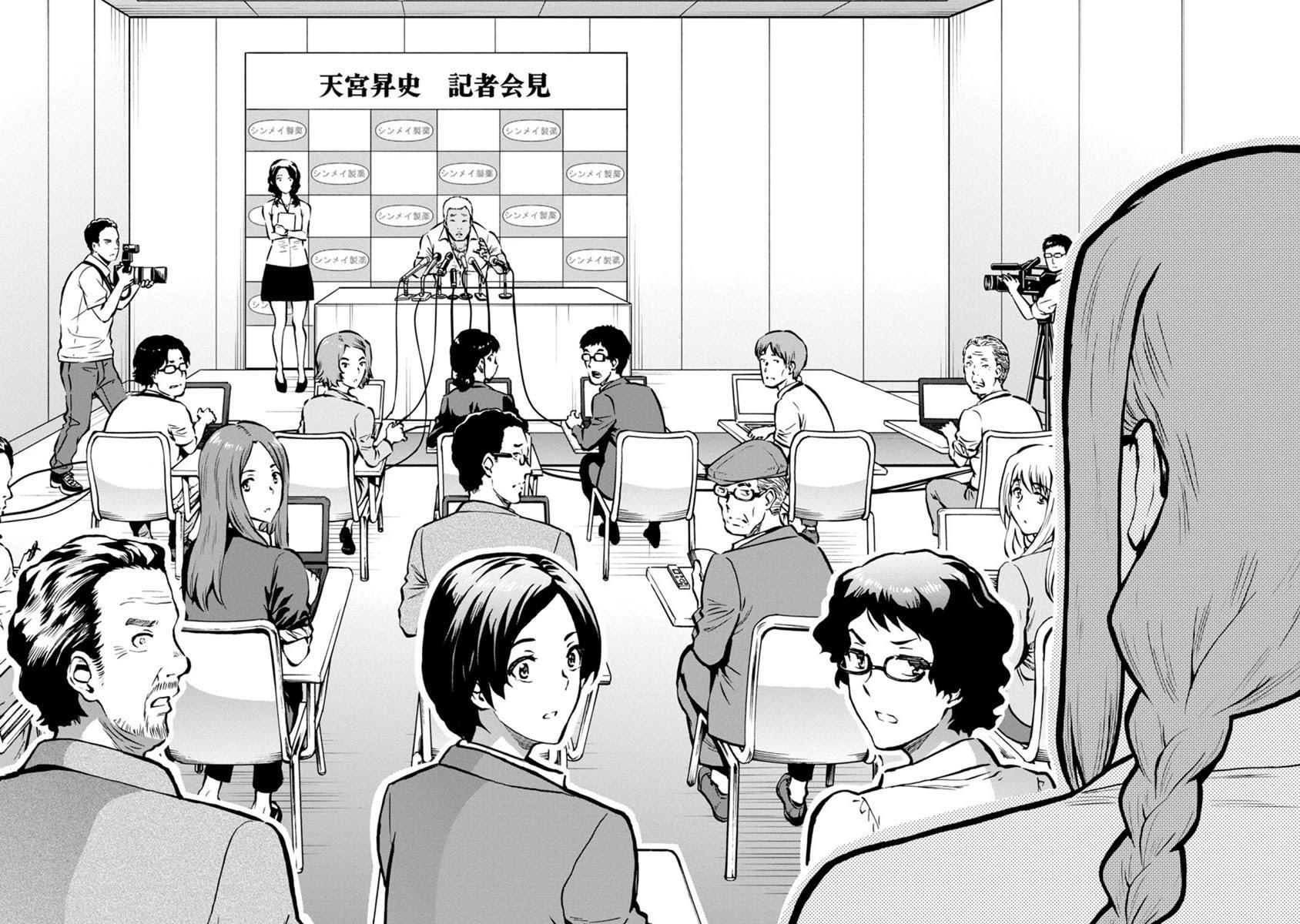 Dai Kyochuu Rettou Chapter 25.1: Full Stomach (Part 01) page 18 - Mangakakalots.com