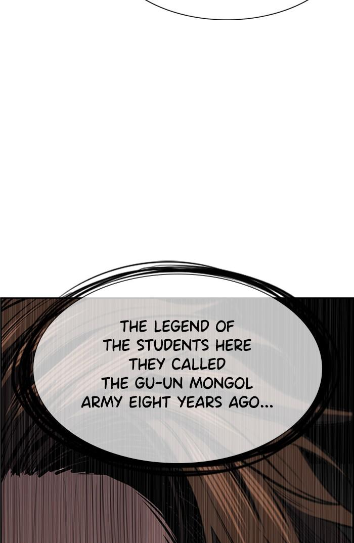 Get Schooled Chapter 11: Episode 11 page 72 - Mangakakalots.com