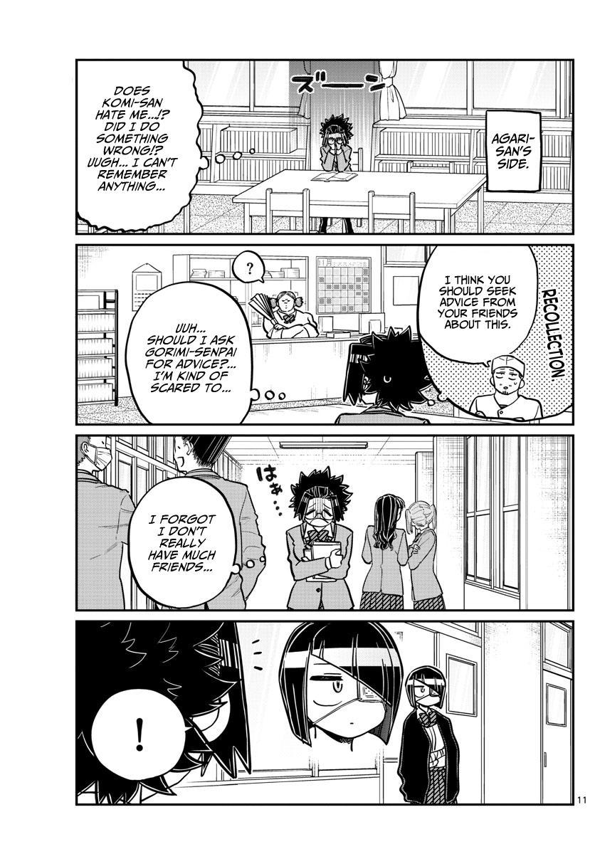 Komi-San Wa Komyushou Desu Chapter 247: Passing By page 11 - Mangakakalot