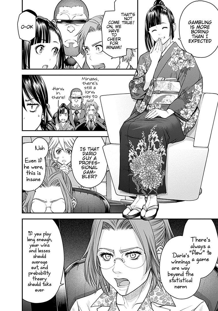 Ex-Arm Chapter 39: Bet On Me page 5 - Mangakakalots.com