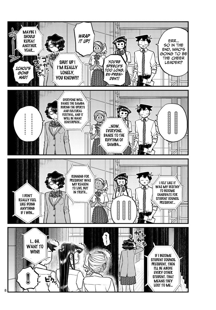 Komi-San Wa Komyushou Desu Chapter 202: Cheer Leader page 9 - Mangakakalot