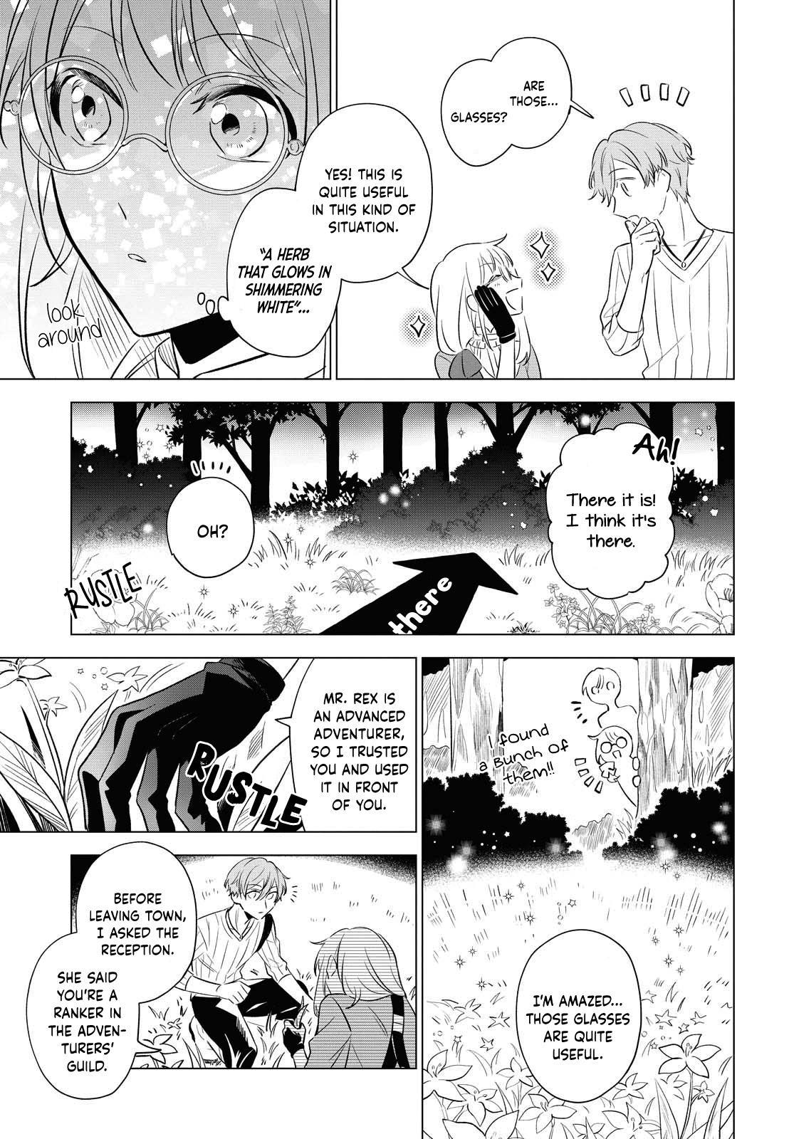 I Want To Become The Hero's Bride ( ̄∇ ̄)ゞ Chapter 9 page 12 - Mangakakalots.com