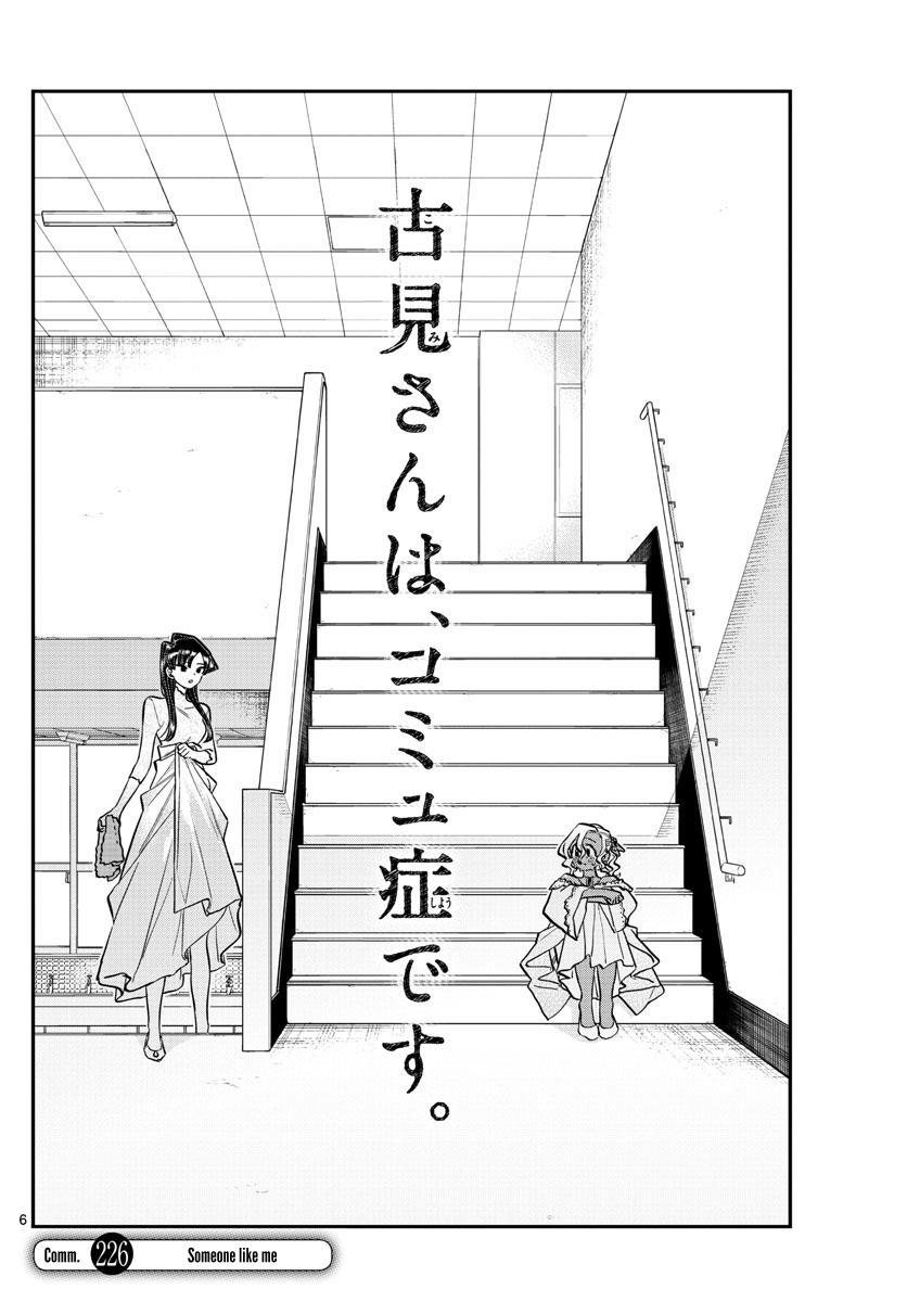 Komi-San Wa Komyushou Desu Chapter 226: Someone Like Me page 6 - Mangakakalot