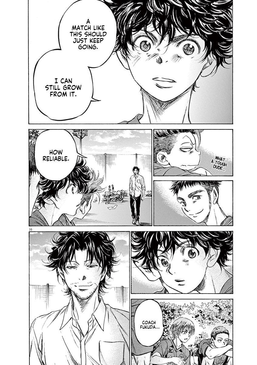 Ao Ashi Vol.11 Chapter 115: From Now On page 16 - Mangakakalots.com