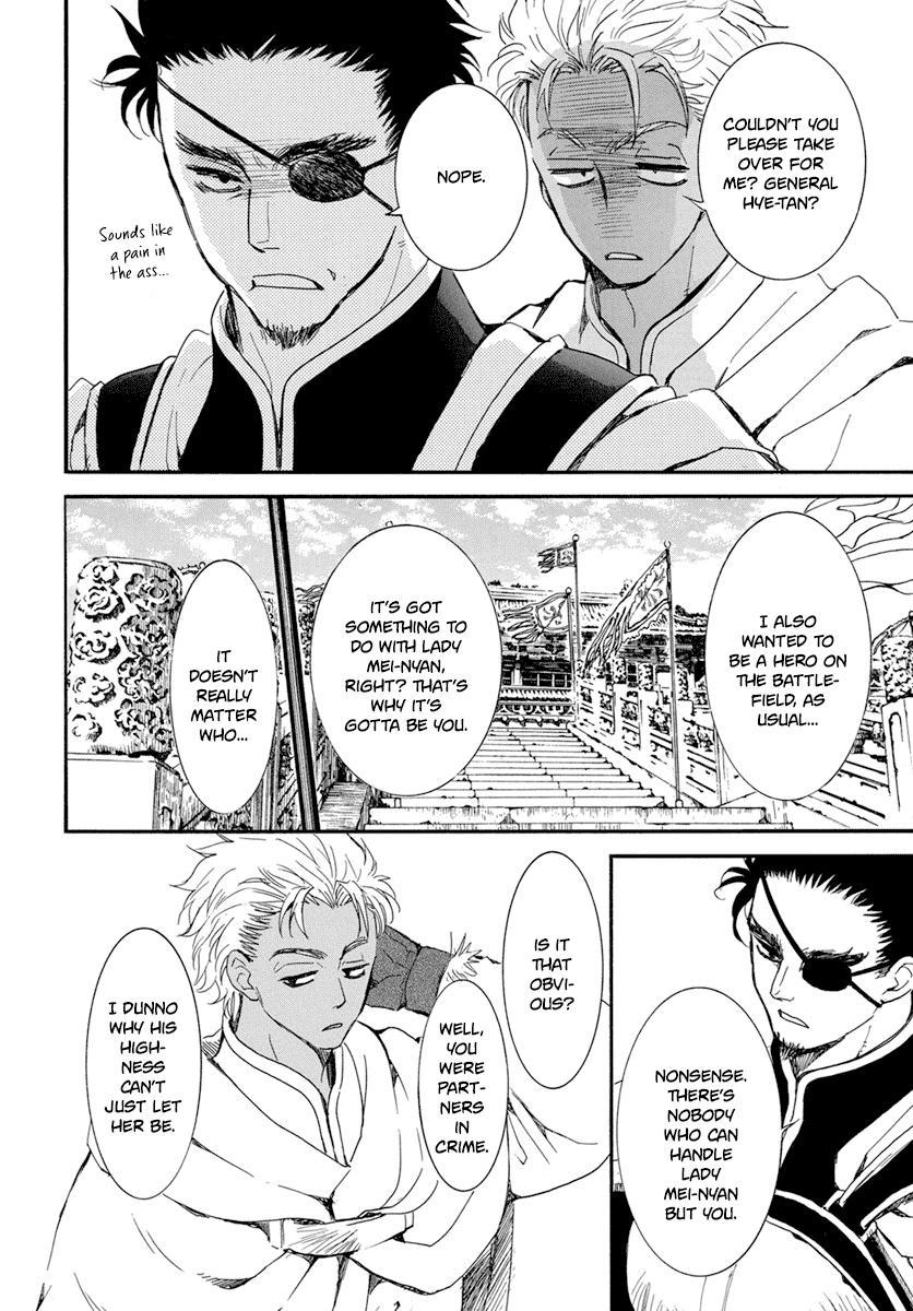 Akatsuki No Yona Chapter 212: Yoon Off To Awa page 15 - Mangakakalots.com