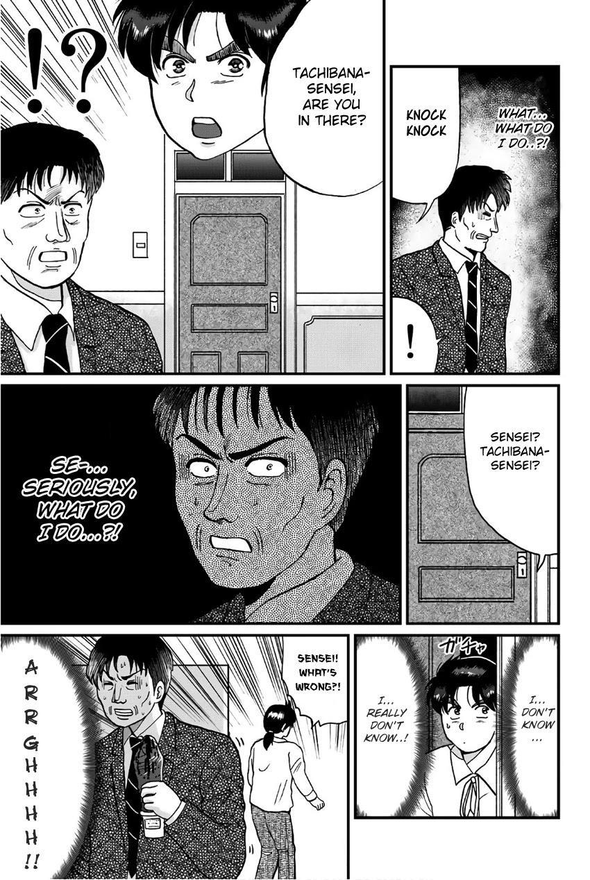 Kindaichi Shounen No Jikenbo Gaiden: Hannin-Tachi No Jikenbo Chapter 26: Kindaichi The Killer (1) page 9 - Mangakakalots.com