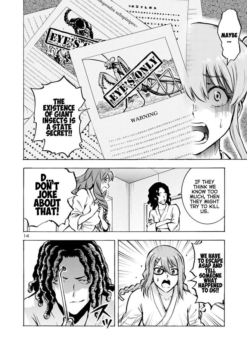 Dai Kyochuu Rettou Chapter 25.1: Full Stomach (Part 01) page 14 - Mangakakalots.com