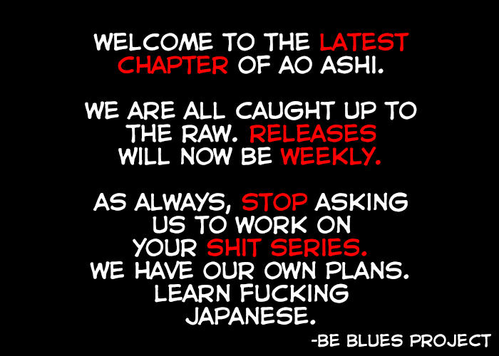 Ao Ashi Vol.23 Chapter 233: Premier League Final Match: Vs. Aomori Seiran High School page 1 - Mangakakalots.com