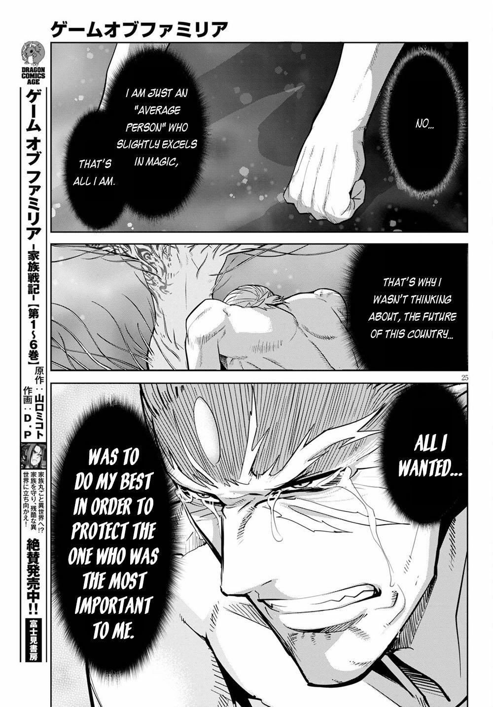 Game Obu Familia - Family Senki Chapter 33 page 26 - Mangakakalots.com