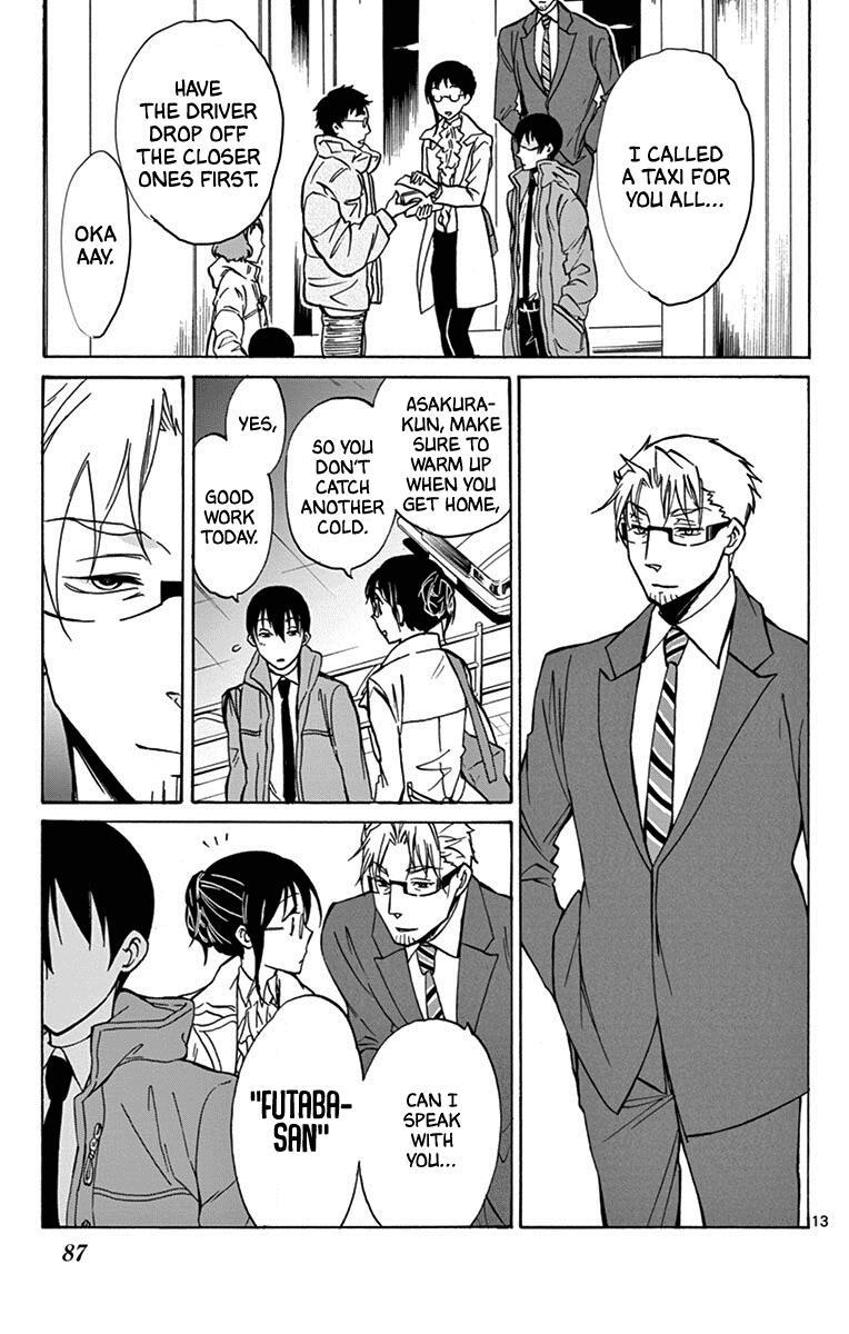 Dousei Sensei Wa Renai Ga Wakaranai. Chapter 12 page 13 - Mangakakalots.com