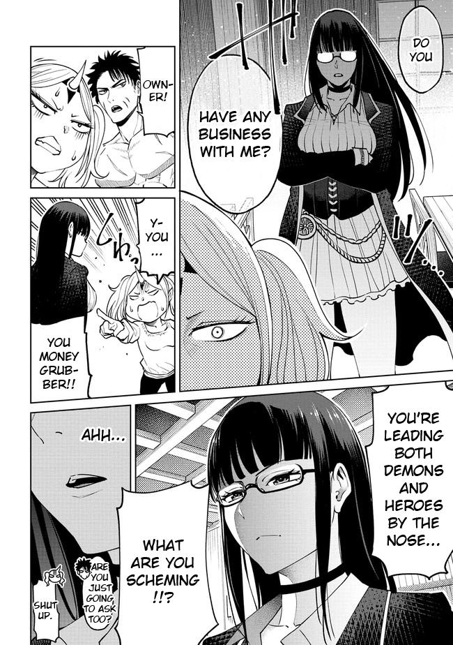 """The Only """"r"""" In The World Vol.3 Chapter 17.2: Obsessed With Money (Part Two) page 6 - Mangakakalots.com"""