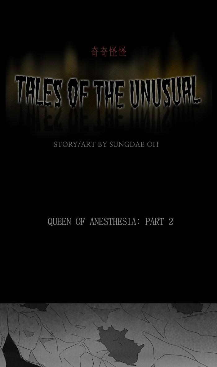 Tales Of The Unusual Chapter 316: Ep. 316 - Queen Of Anesthesia - Part 2 page 1 - Mangakakalots.com