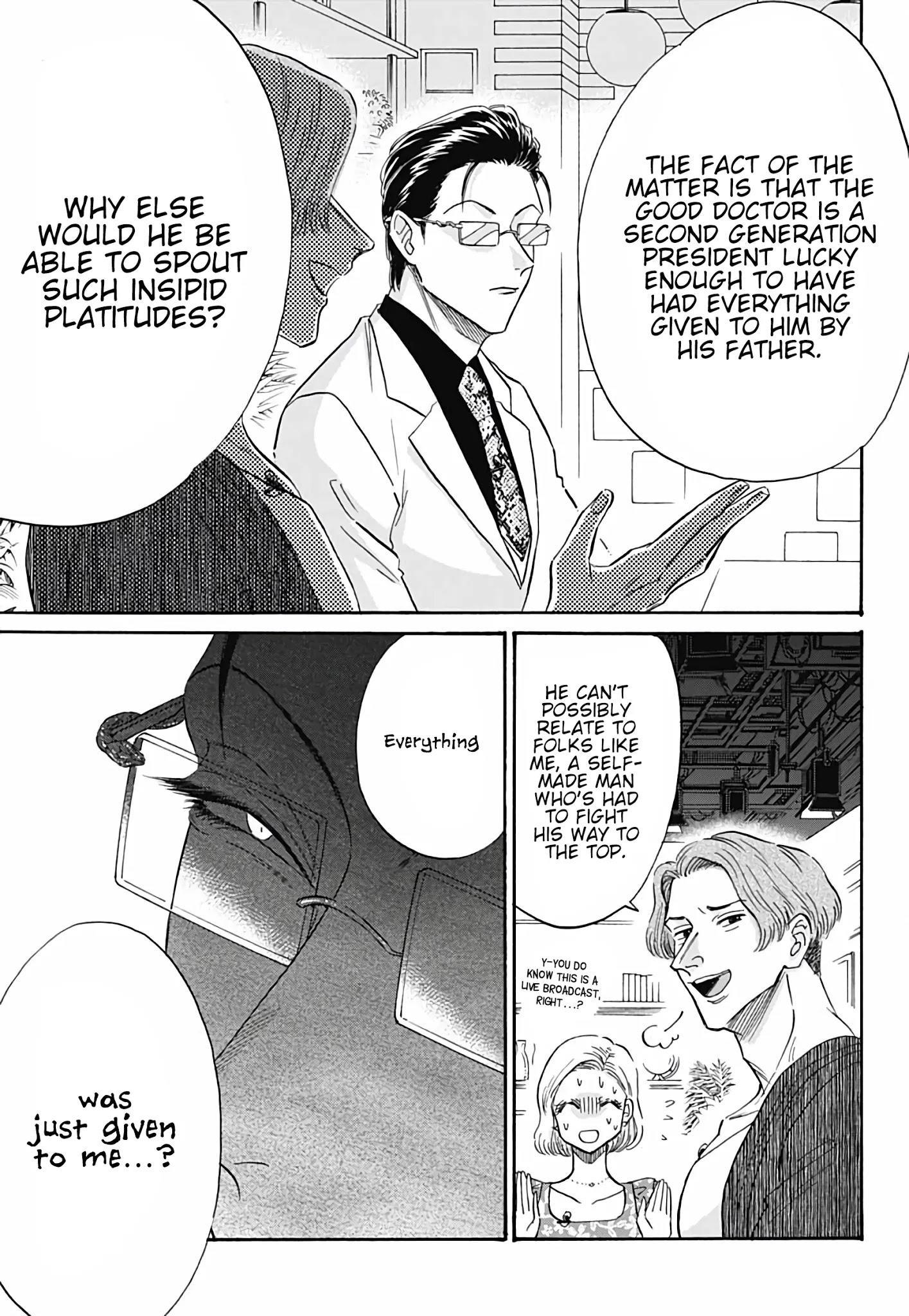 Kowloon Generic Romance Chapter 39 page 8 - Mangakakalots.com