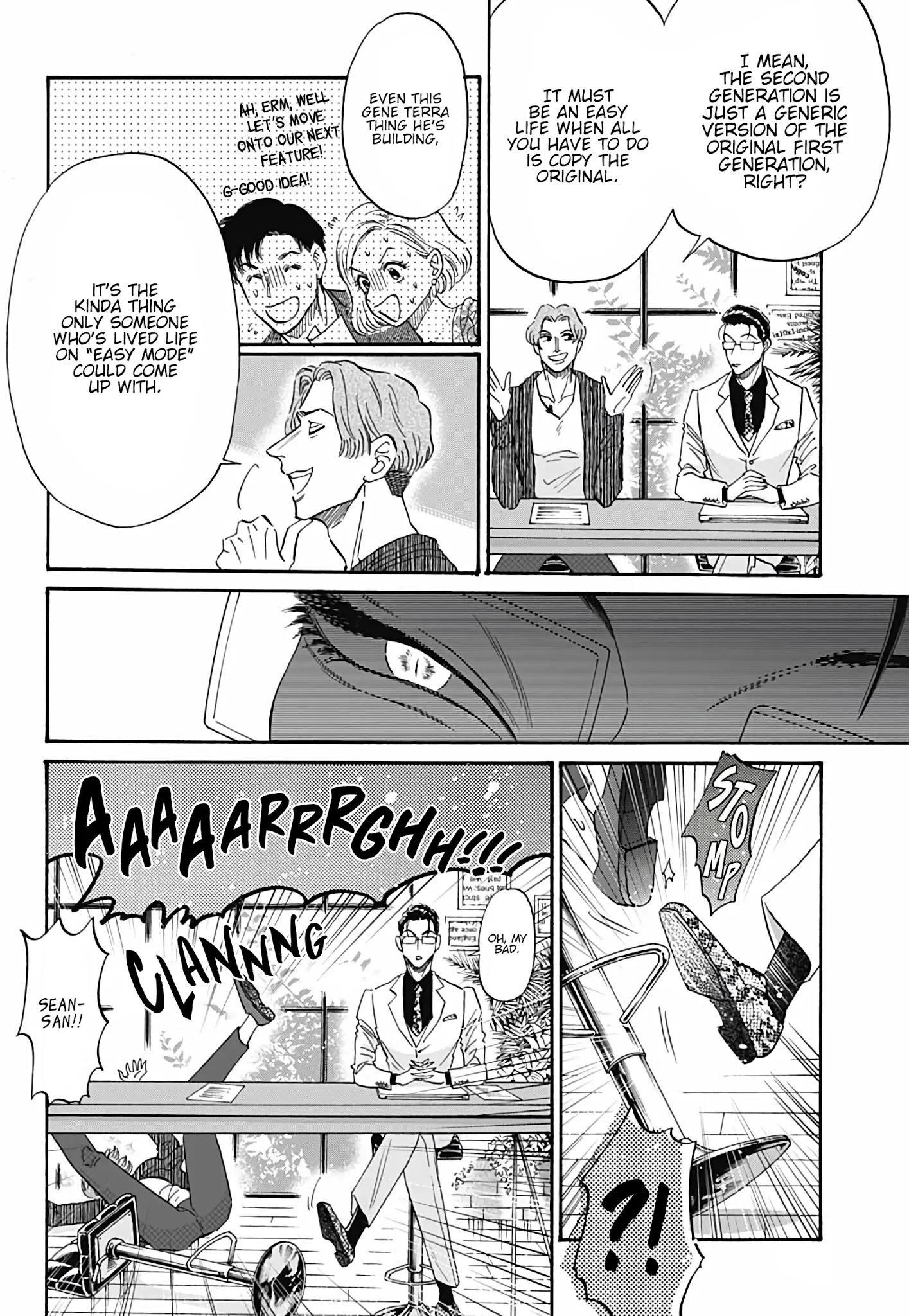 Kowloon Generic Romance Chapter 39 page 9 - Mangakakalots.com