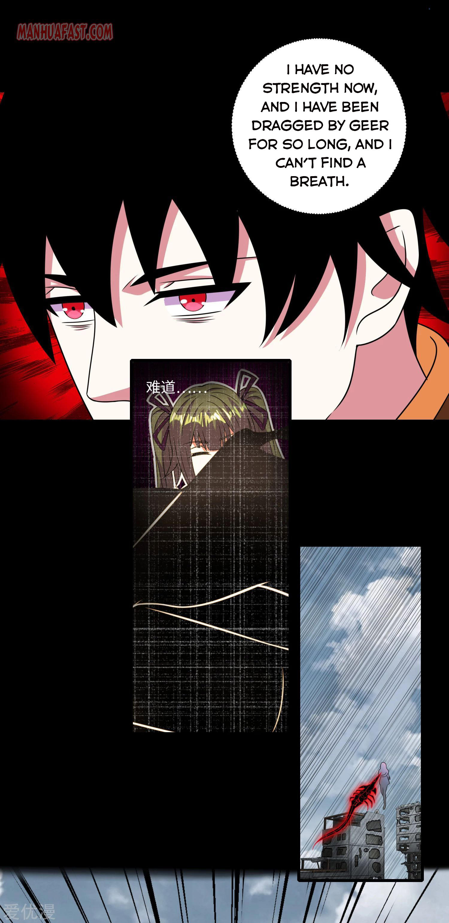 King Of Apocalypse Chapter 272 page 5 - Mangakakalots.com