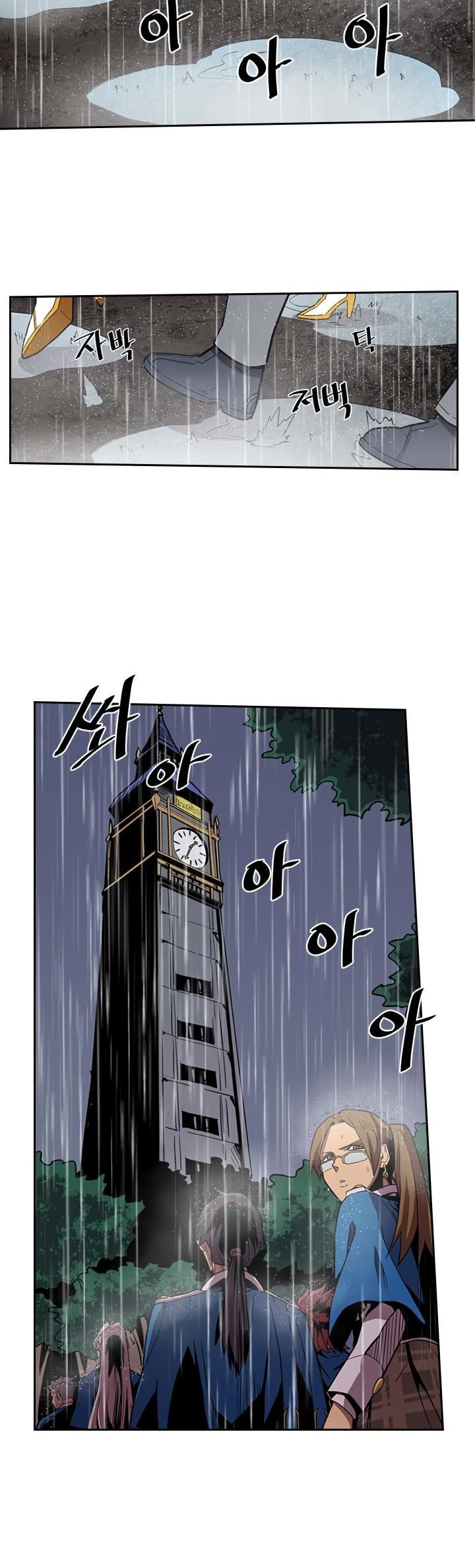 A Returner's Magic Should Be Special Chapter 31 page 11 - Mangakakalots.com