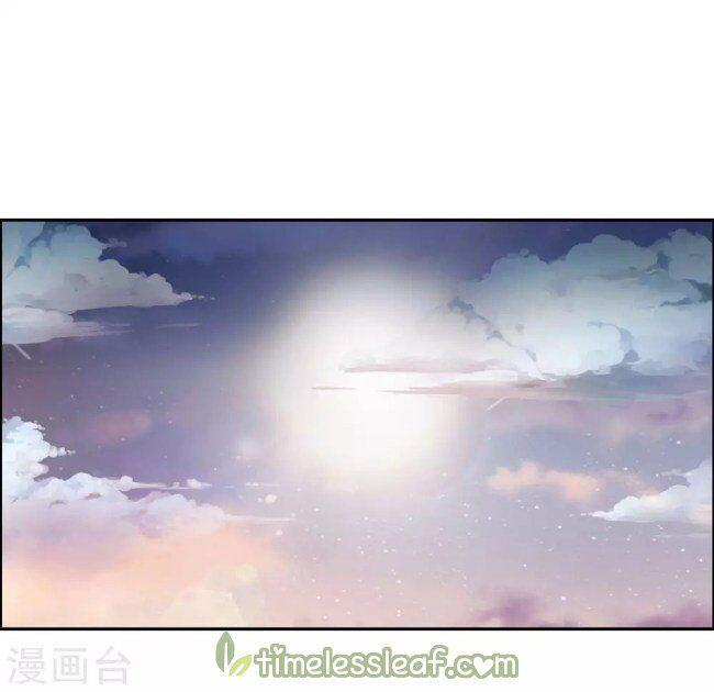 Above All Gods Chapter 121.5 page 4 - Mangakakalots.com