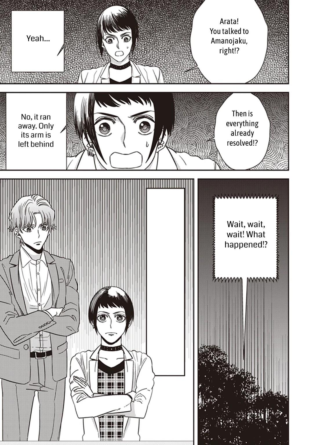 Midnight Occult Civil Servants Chapter 38: Becoming A Demon (Part 4) page 15 - Mangakakalots.com