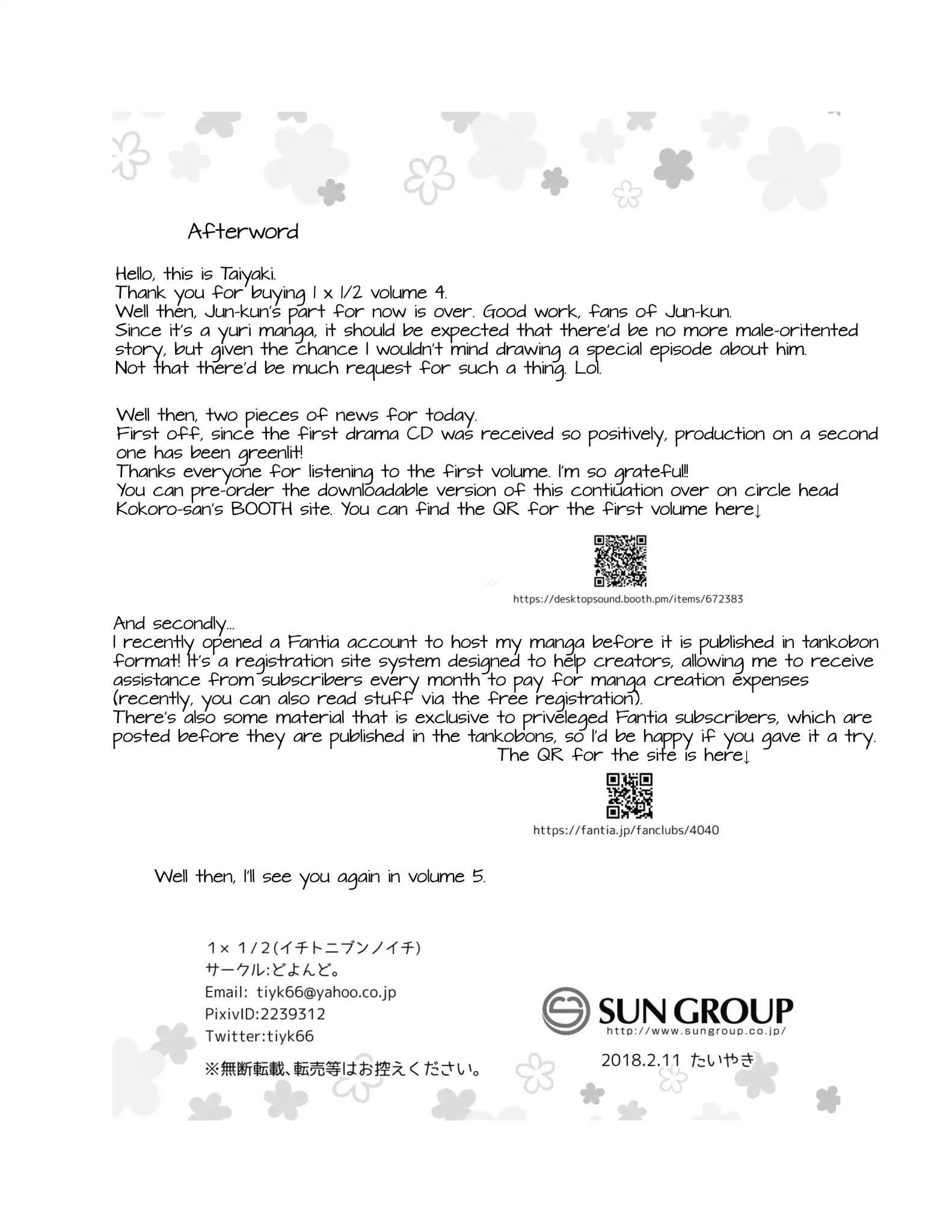1 X ½ Vol.4 Extra page 5 - Mangakakalots.com