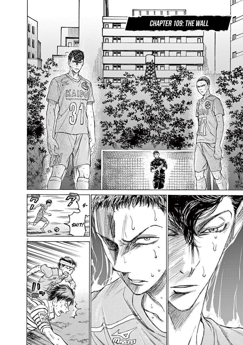 Ao Ashi Vol.11 Chapter 109: The Wall page 2 - Mangakakalots.com