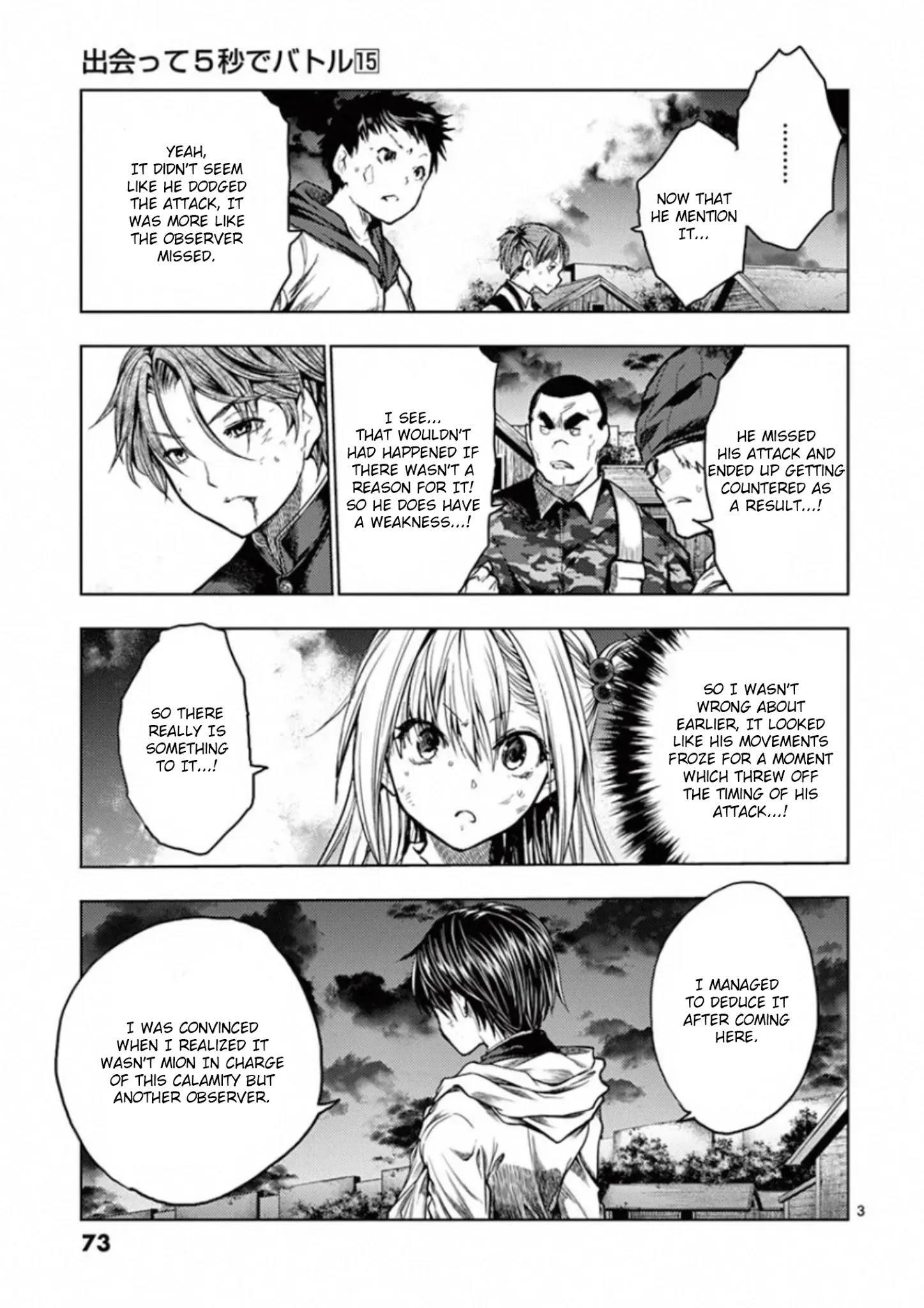 Deatte 5 Byou De Battle Chapter 128: Two Billion Light-Years Of Solitude page 3 - Mangakakalots.com