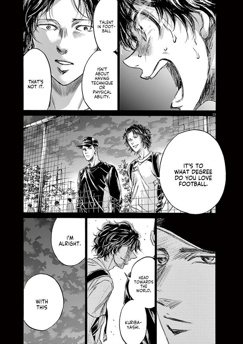 Ao Ashi Vol.20 Chapter 206: Loving Football page 13 - Mangakakalots.com