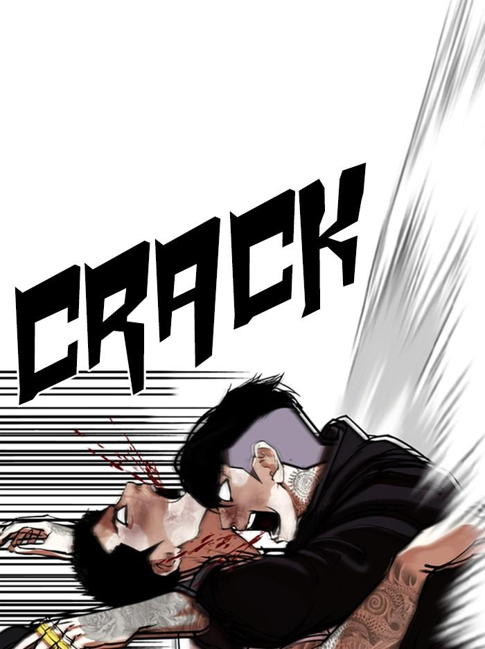 Lookism Chapter 342: Ep. 342: Workers(3 Affiliates) (13) page 78 - Mangakakalots.com