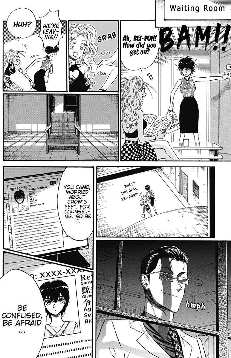 Kowloon Generic Romance Vol.2 Chapter 16 page 17 - Mangakakalots.com