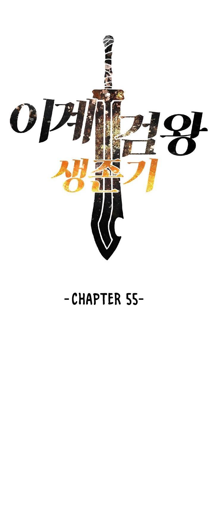 Survival Story Of A Sword King In A Fantasy World Chapter 55 page 46 - Mangakakalots.com