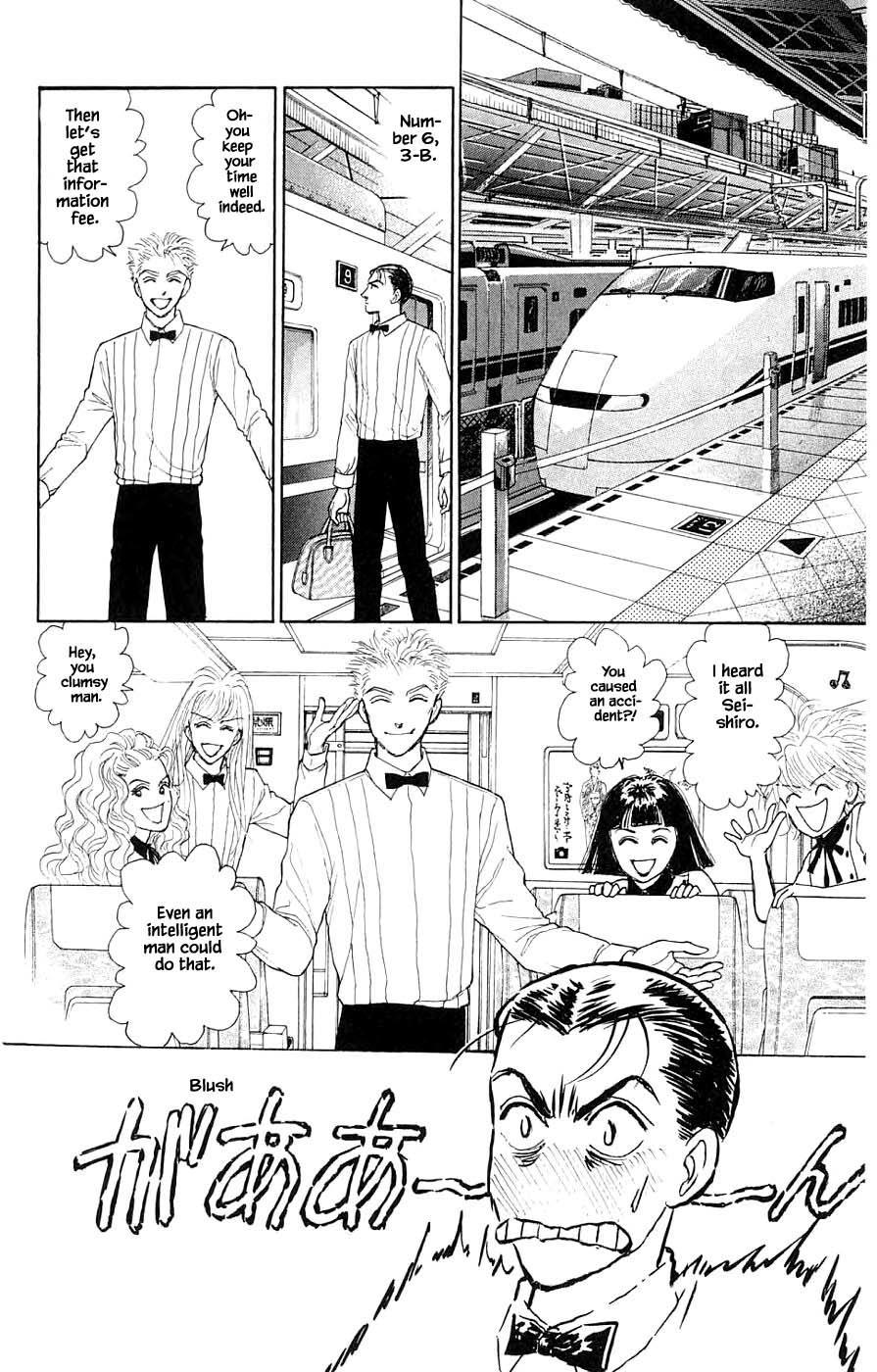 Yukan Club Chapter 44.2 page 7 - Mangakakalots.com