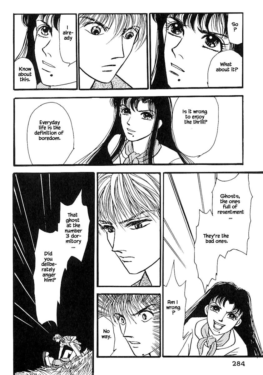 Shi To Kanojo To Boku Chapter 14.3 page 11 - Mangakakalots.com
