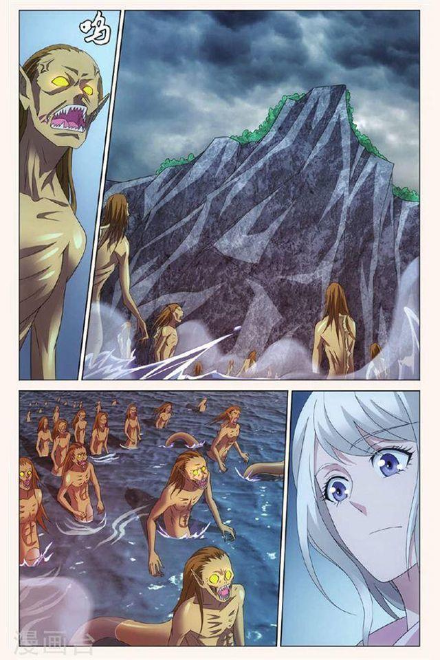 Dragon Raja 3 Chapter 27 page 12 - Mangakakalots.com