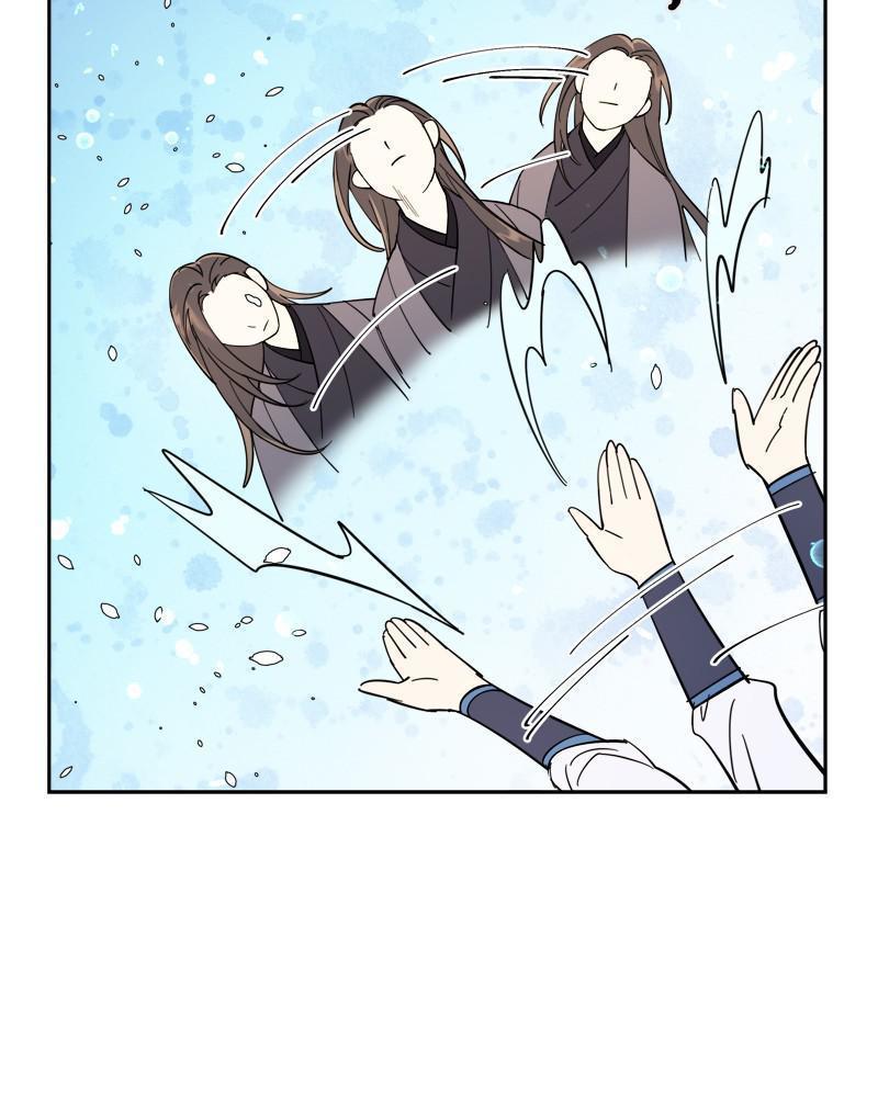 Shadow Bride Chapter 22 page 104 - Mangakakalots.com