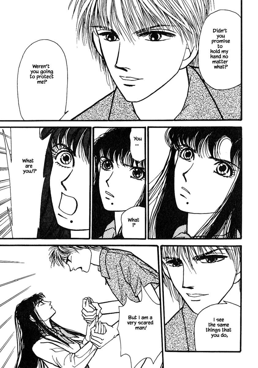 Shi To Kanojo To Boku Chapter 14.3 page 6 - Mangakakalots.com