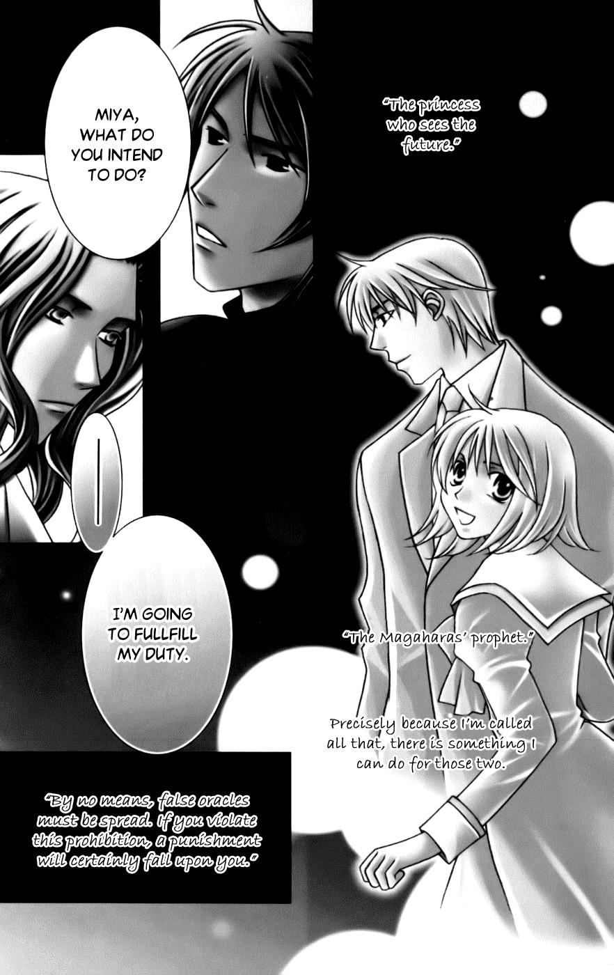 Platinum Garden Chapter 61 page 5 - Mangakakalots.com