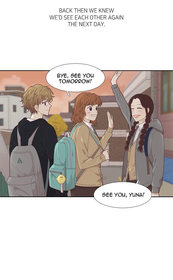 Girl's World Chapter 210: 210 - Different Dreams (2) page 27 - Mangakakalots.com