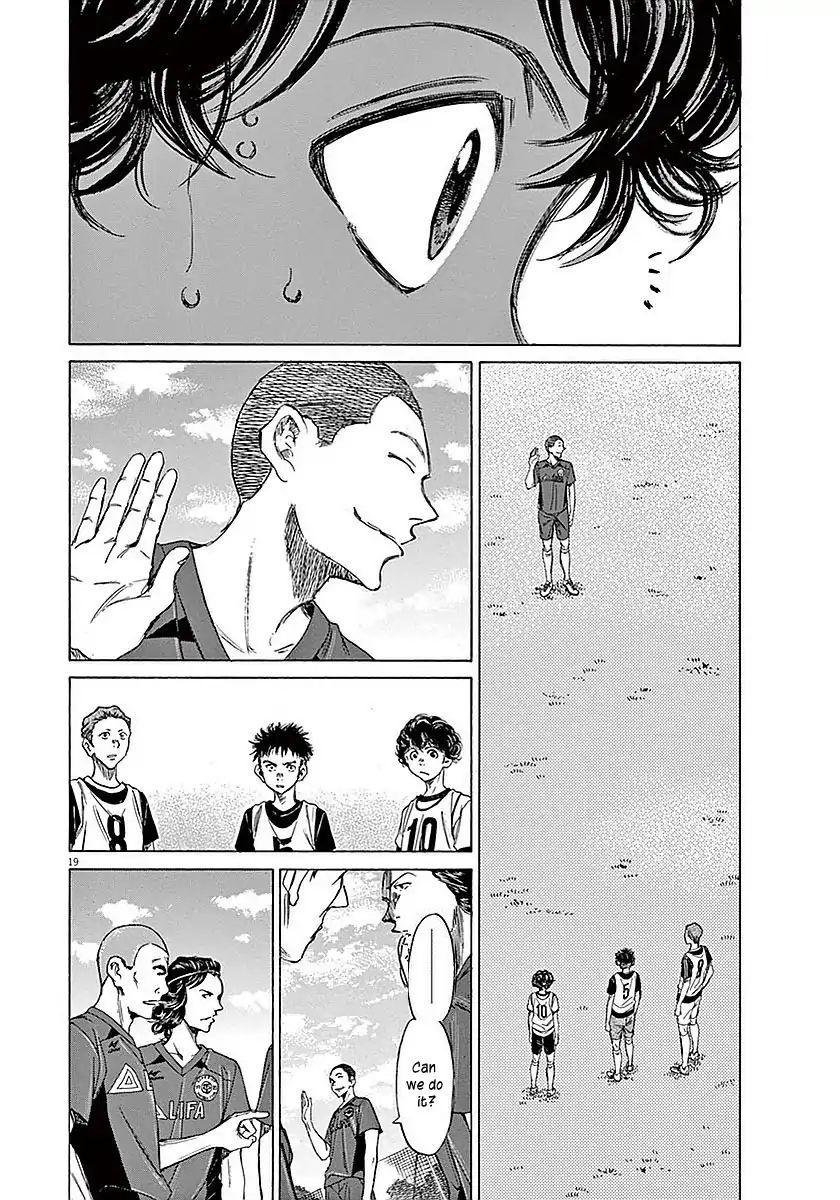 Ao Ashi Vol.2 Chapter 9: Beginning Of The Final Exam page 19 - Mangakakalots.com