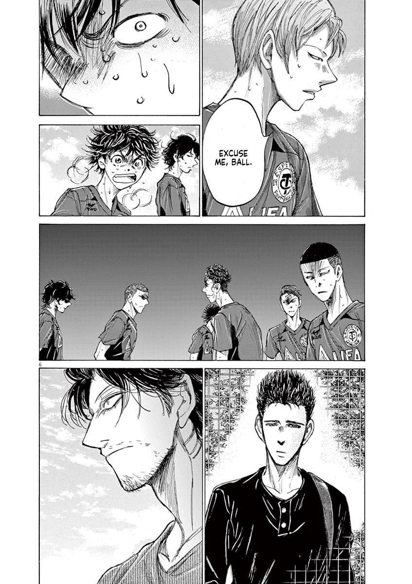 Ao Ashi Chapter 121: Baptism page 7 - Mangakakalots.com