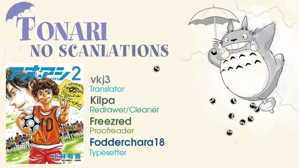 Ao Ashi Vol.2 Chapter 9: Beginning Of The Final Exam page 1 - Mangakakalots.com