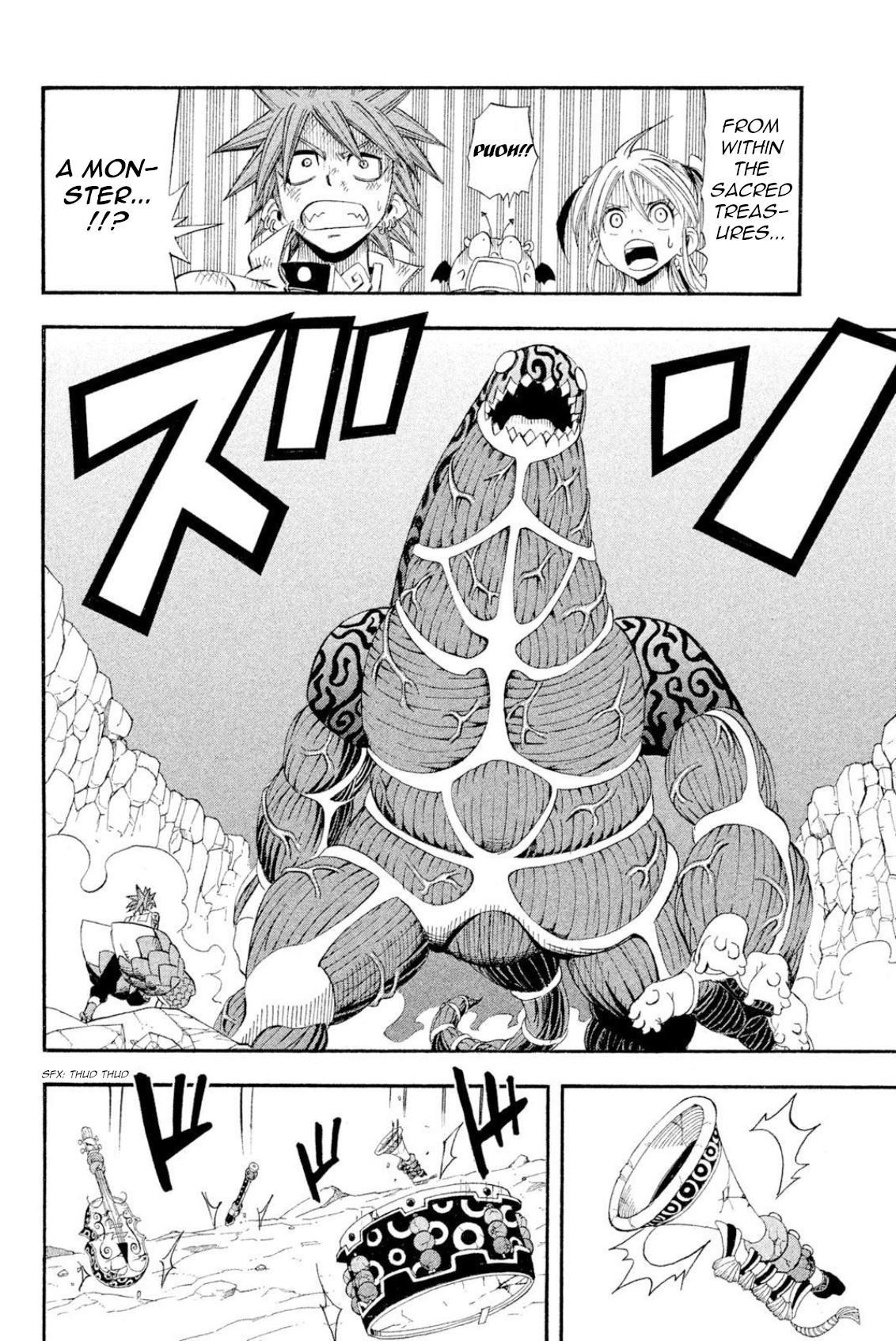 Buster Keel! Chapter 40: Feast Of God (Part 5) page 14 - Mangakakalots.com