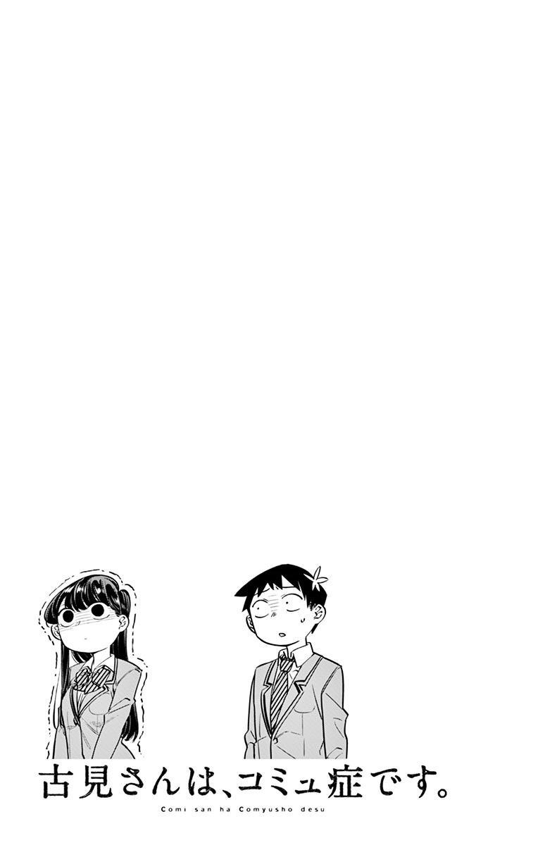 Komi-San Wa Komyushou Desu Vol.1 Chapter 14: Stage Fright page 19 - Mangakakalot