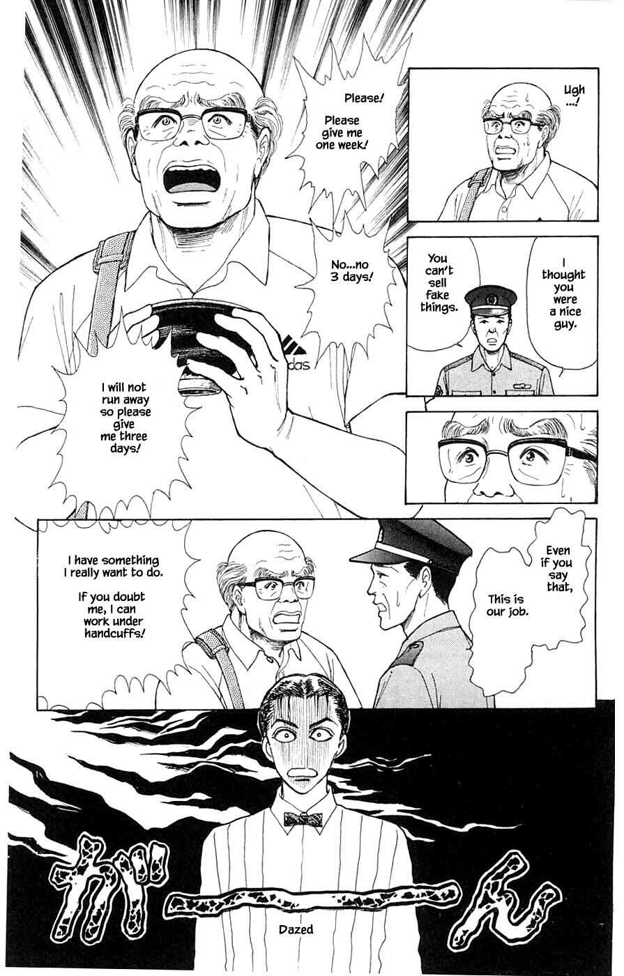 Yukan Club Chapter 44.2 page 16 - Mangakakalots.com