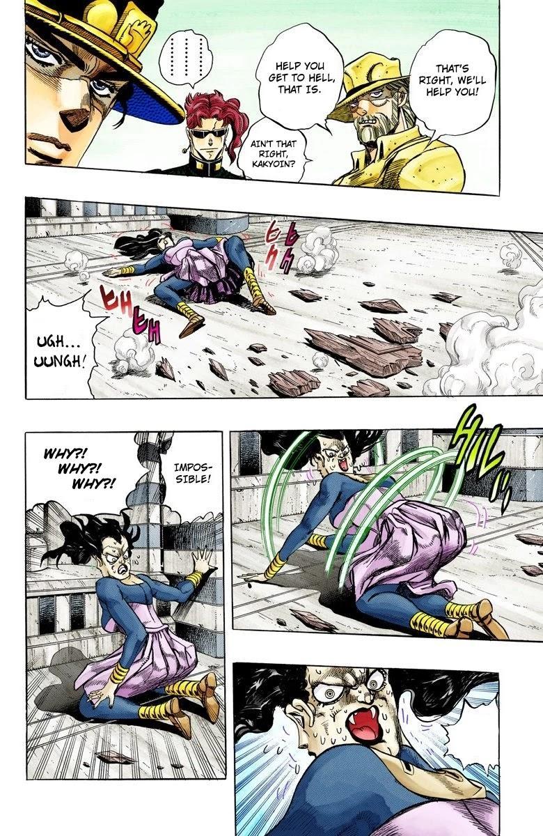 Oingo Boingo Brothers Adventure Chapter 134: Dio's World Part 1 page 12 - Mangakakalots.com