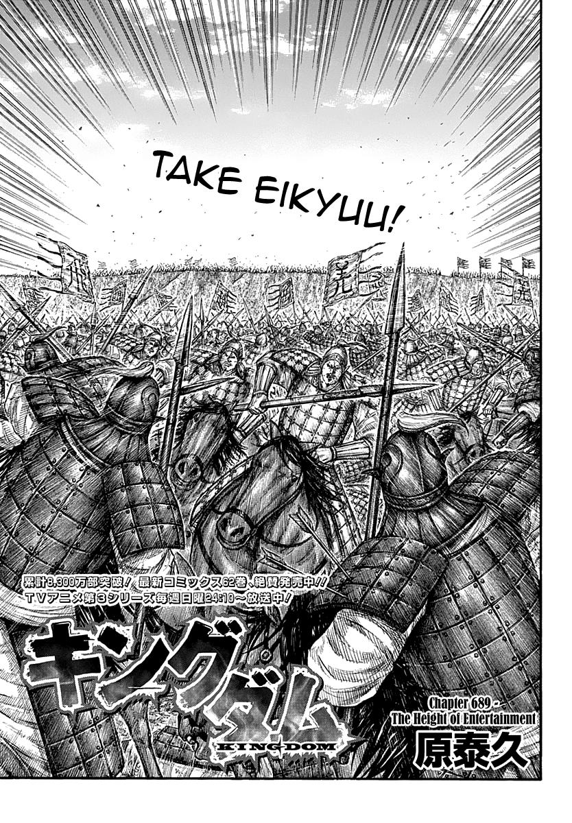 Kingdom Chapter 689: The Height Of Entertainment page 3 - Mangakakalot