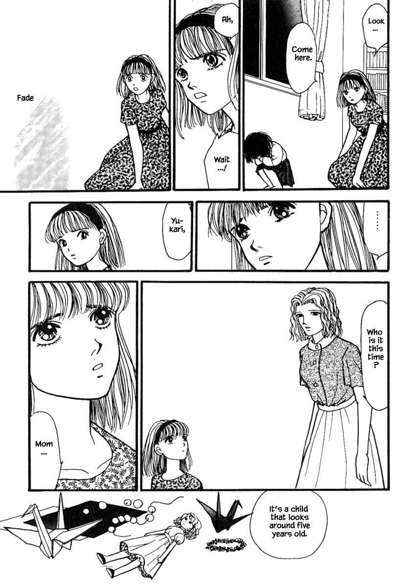Shi To Kanojo To Boku Chapter 14.3 page 22 - Mangakakalots.com