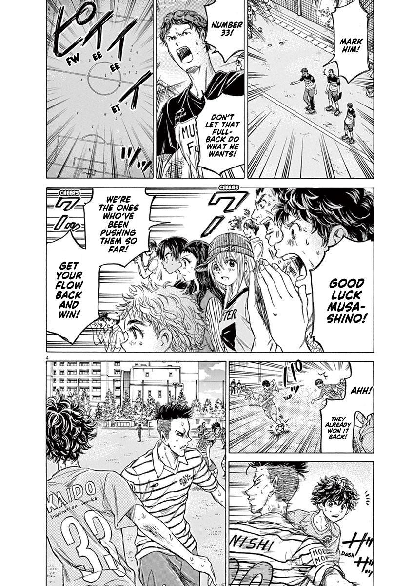 Ao Ashi Vol.11 Chapter 112: Awakening page 3 - Mangakakalots.com
