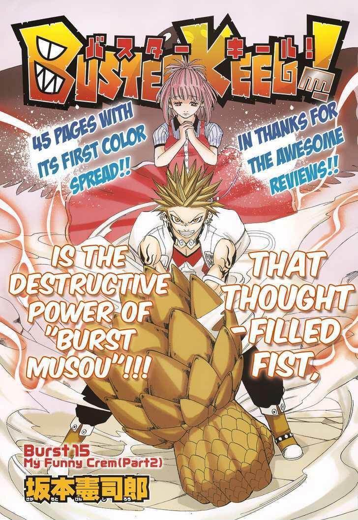 Buster Keel! Vol.2 Chapter 15 : My Funny Crem (Part 2) page 2 - Mangakakalots.com